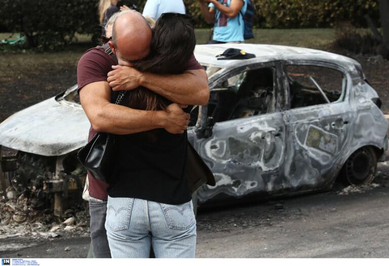 Ποινικές διώξεις για την φονική πυρκαγιά στο Μάτι   Newsit.gr