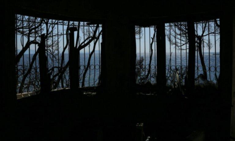 Μάτι: Αγωγές – μαμούθ από τους συγγενείς των νεκρών! Ζητούν αποζημιώσεις πολλών εκατομμυρίων ευρώ! | Newsit.gr