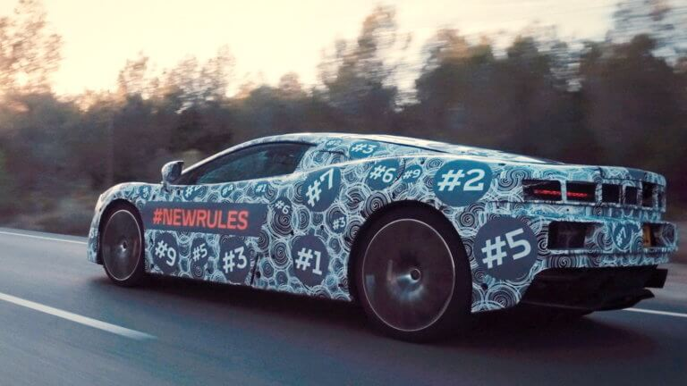 H McLaren ετοιμάζει το «καλύτερο GT του κόσμου» [vid] | Newsit.gr