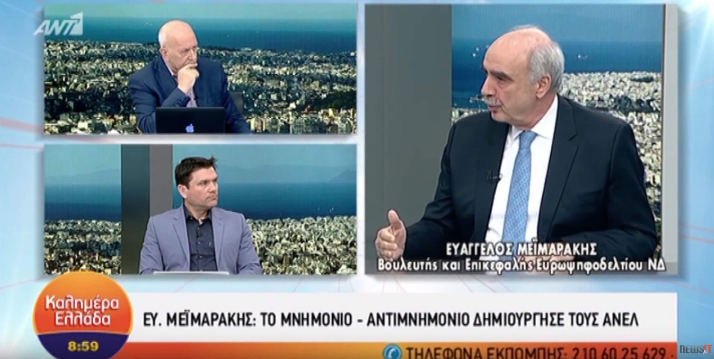 Εκλογές 2019: Μεϊμαράκης για όλα! Για Άδωνι, Τσίπρα, Παυλόπουλο και Αυτιά