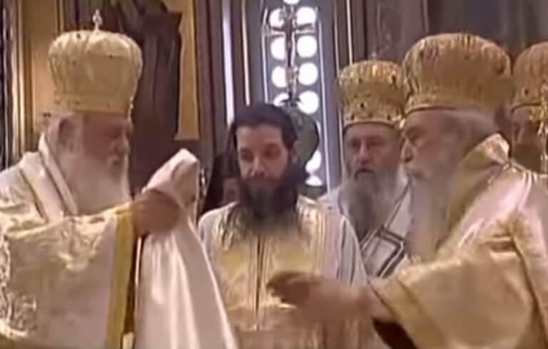 Κοζάνη: Χειροτονήθηκε ο νέος μητροπολίτης Σισανίου και Σιατίστης Αθανάσιος – video
