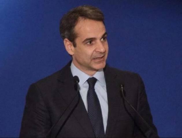 Μητσοτάκης: Υποχρεωμένος να εφαρμόσω τη συμφωνία των Πρεσπών   Newsit.gr