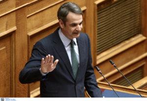 Μητσοτάκης: Οργή για την αναθεώρηση του Συντάγματος – Σιγουριά για τις εκλογές! video