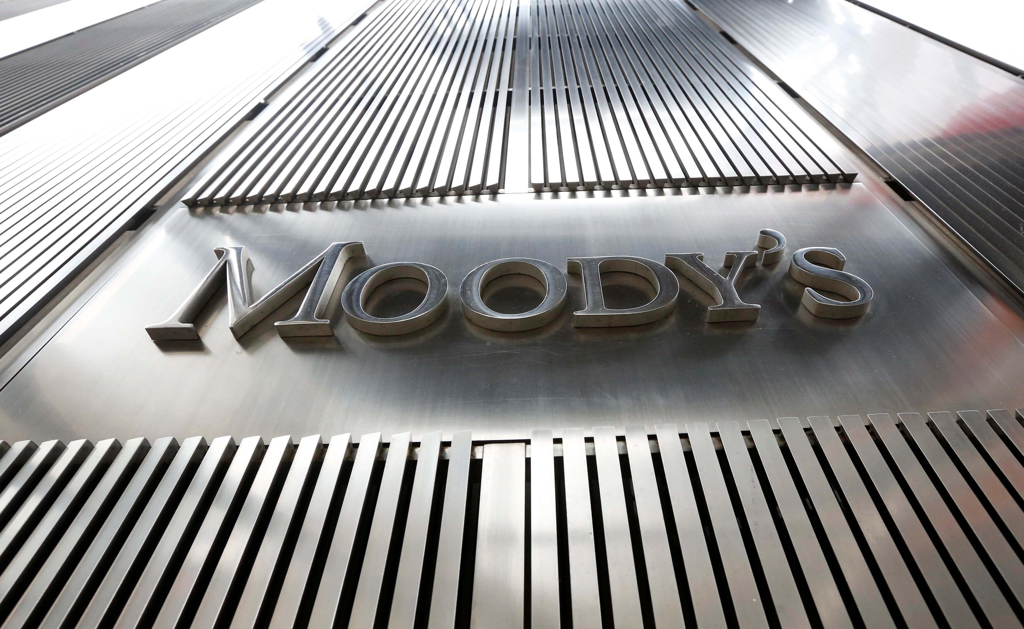 Ο Moody's αναβάθμισε τις ελληνικές τράπεζες