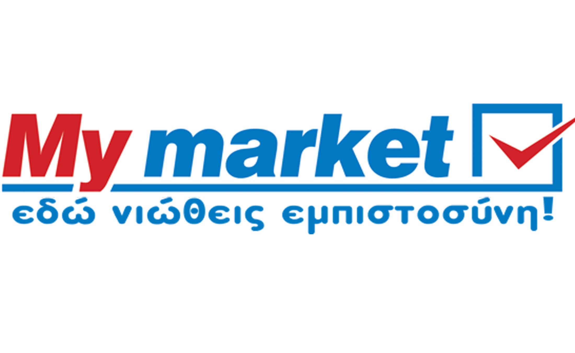 Χαμογελάτε είναι… αναγκαστικό! Σάλος με το memo του My Market – «Μεμονωμένο περιστατικό» λέει η εταιρία