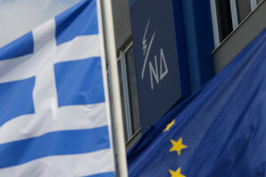 ΝΔ: «Δήθεν σκάνδαλο» η υπόθεση των διώξεων για τα δάνεια των κομμάτων