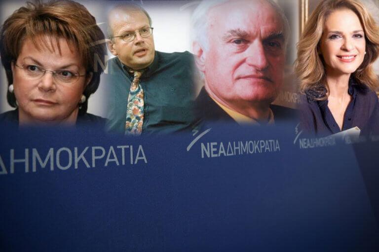 Ευρωεκλογές 2019: Νέα ονόματα από τη ΝΔ για το ψηφοδέλτιο – Ανάμεσά τους Τσελέντης, Σταθακοπούλου και Τζαβέλλα
