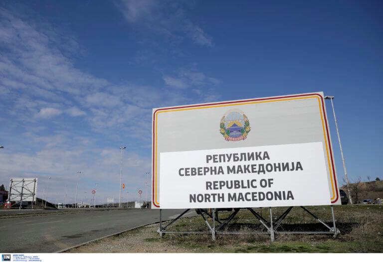 Βόρεια Μακεδονία: Αυτοί είναι οι τρεις υποψήφιοι για τις προεδρικές εκλογές