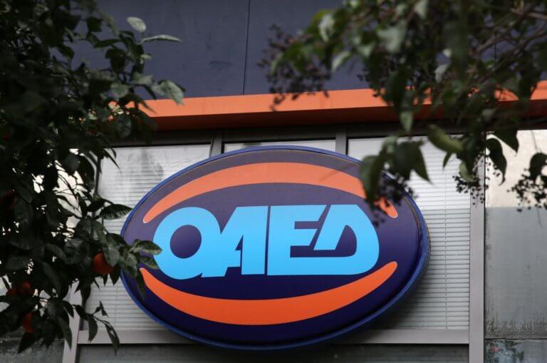 ΟΑΕΔ: 949.385 άτομα οι εγγεγραμμένοι άνεργοι