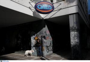 ΟΑΕΔ: Προγράμματα για 5.000 ανέργους – Ποιοι θα λάβουν επίδομα 2.800 ευρώ