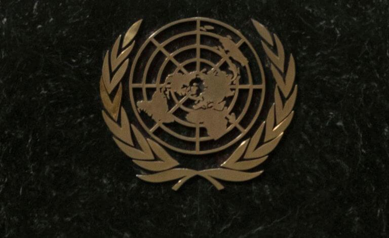 ΟΗΕ: Οι ευρωπαϊκές χώρες απορρίπτουν την αναγνώριση του Γκολάν ως εδάφος του Ισραήλ