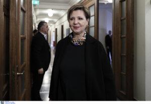 Όλγα Γεροβασίλη