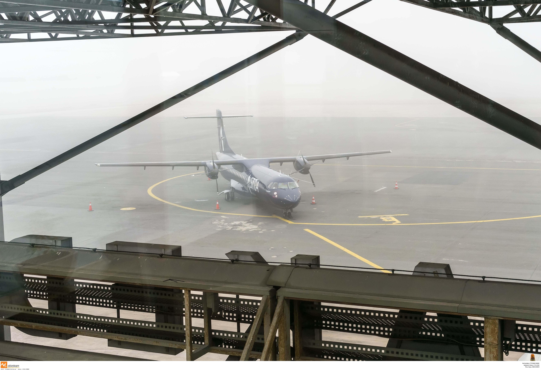 Θεσσαλονίκη: Προβλήματα λόγω ομίχλης στο αεροδρόμιο Μακεδονία – Πτήση από Αθήνα προσγειώθηκε στην Καβάλα!
