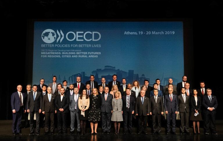 ΟΟΣΑ: Μεγαλύτερη συνεργασία ανάμεσα στις εθνικές κυβερνήσεις για την αντιμετώπιση των προκλήσεων