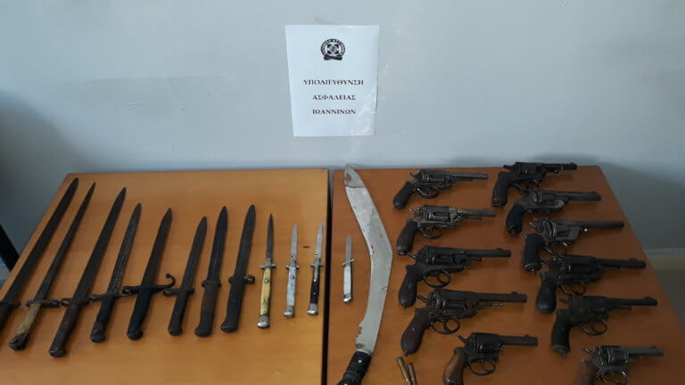 Ιωάννινα: Σάκος με οπλισμό εντοπίστηκε σε δασώδη περιοχή στο Καλπάκι [pics] | Newsit.gr