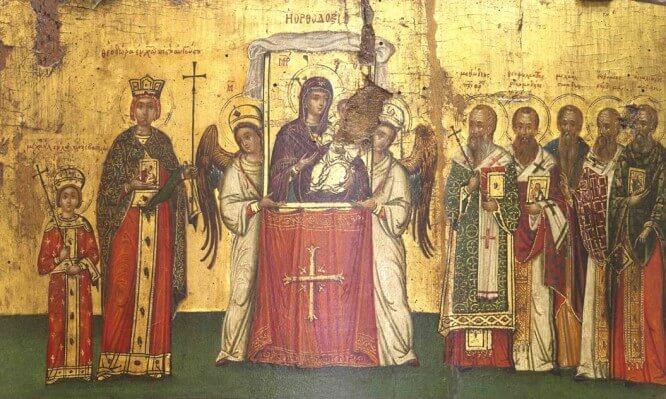 Τι γιορτάζουμε αύριο Κυριακή της Ορθοδοξίας