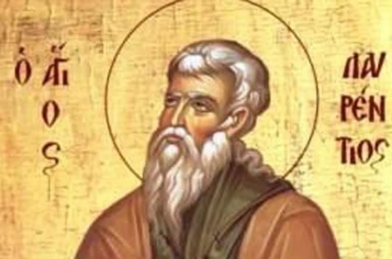 Σήμερα εορτάζει ο Άγιος Λαυρέντιος: Ο προστάτης της Σαλαμίνας