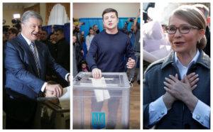"""Ουκρανία: Ψήφισαν οι τρεις """"οδηγοί"""" της εκλογικής κούρσας pics]"""