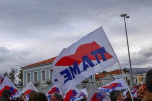 Καλαμάτα: Ακυρώθηκε το συνέδριο της ΓΣΕΕ – ΠΑΜΕ: Καμία νομιμοποίηση στους νόθους αντιπροσώπους