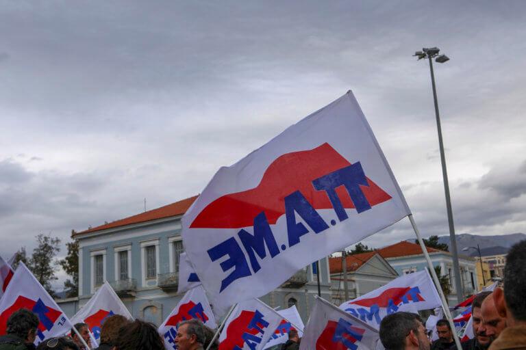 Καλαμάτα: Ακυρώθηκε το συνέδριο της ΓΣΕΕ – ΠΑΜΕ: Καμία νομιμοποίηση στους νόθους αντιπροσώπους | Newsit.gr