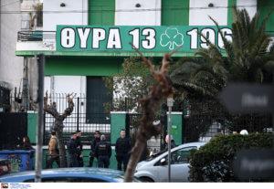 Μπαράζ ελέγχων από την αστυνομία σε συνδέσμους Ολυμπιακού, Παναθηναϊκου και ΑΕΚ!
