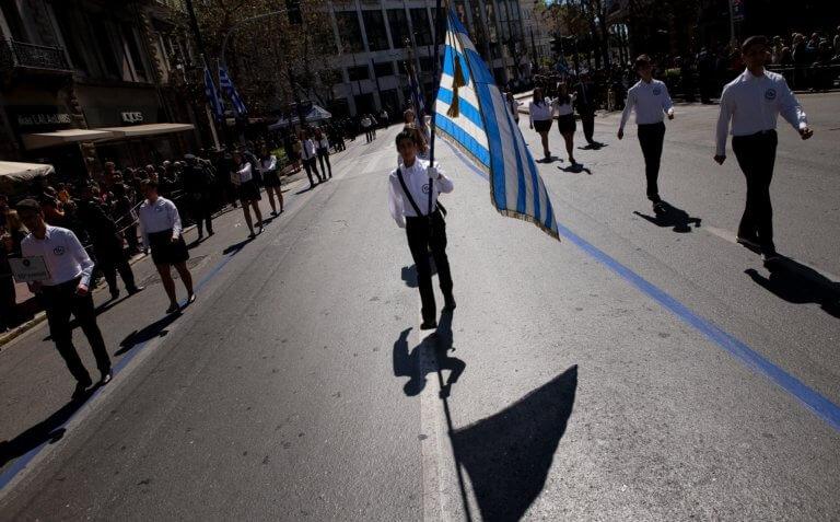 Μαθητική παρέλαση 25 Μαρτίου: Ποιοί δρόμοι θα είναι κλειστοί στην Αθήνα