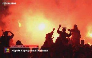 Πατρινό Καρναβάλι: Η μεγάλη παρέλαση