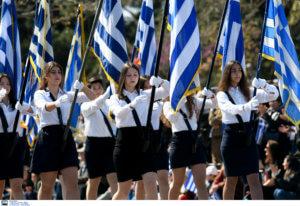 28 Οκτωβρίου 2019: Ποιοι δρόμοι θα είναι κλειστοί σε Αθήνα – Πειραιά