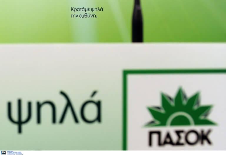 ΠΑΣΟΚ για δάνεια κομμάτων: Γκεμπελική σπίλωση αντιπάλων από τον ΣΥΡΙΖΑ