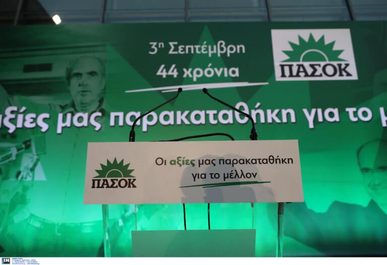 «Καλημέρα ήλιε», αλλά… δεν θα γίνει ξανά ΠΑΣΟΚ το Κίνημα Αλλαγής | Newsit.gr