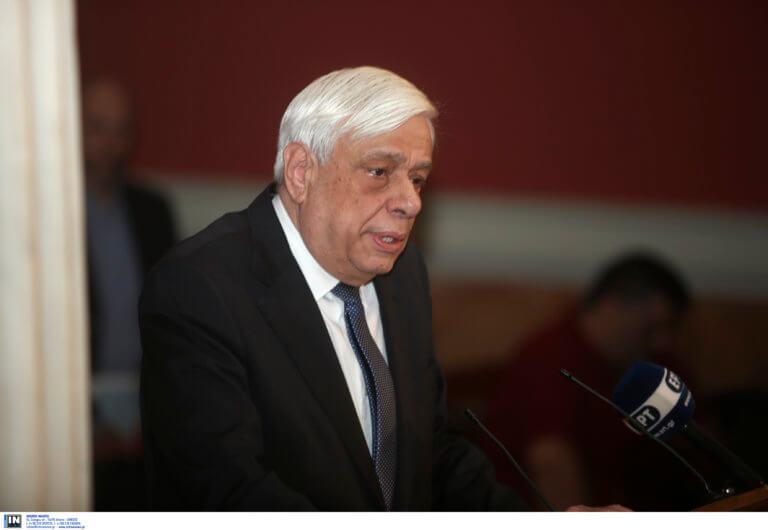 Παυλόπουλος: Δεν υπάρχουν γκρίζες ζώνες στο Αιγαίο – Το μήνυμα για την 25η Μαρτίου