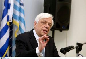 Μηνύματα Παυλόπουλου σε Σκόπια, Άγκυρα και Τίρανα: Σεβαστείτε το Διεθνές Δίκαιο