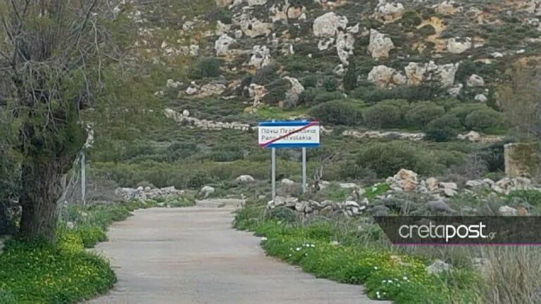 Σητεία: Πέθανε ο τελευταίος κάτοικος του χωριού Πάνω Περβολάκια – Το απρόσμενο εύρημα | Newsit.gr