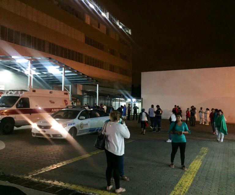 Σεισμός 7,1 ρίχτερ στο Περού