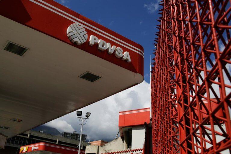 Βενεζουέλα: Μεταφορά των γραφείων κρατικής εταιρείας πετρελαίου στην Ρωσία θέλει ο Μαδούρο