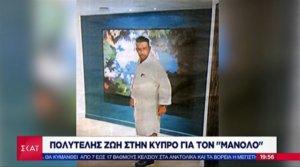 Υπόθεση Πετσίτη: Fake news κατά Τζανακόπουλο – ΝΔ: «Λέει ψέμματα ο Παππάς»