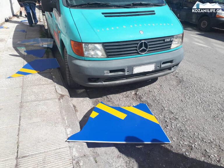 Κοζάνη: Γλίτωσε από την πινακίδα που… ξεκόλλησε και τον πάτησε αυτοκίνητο!