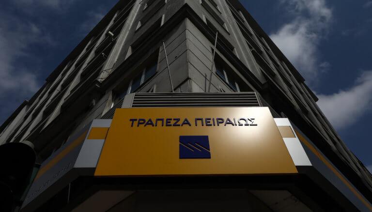 Νέος πρόεδρος της Τράπεζας Πειραιώς ο Γιώργος Χατζηνικολάου
