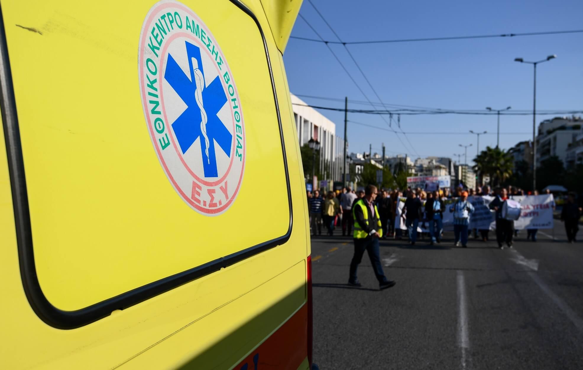 Απεργία ΠΟΕΔΗΝ σήμερα 14/03 στα Δημόσια Νοσοκομεία – Πορεία και κλειστοί δρόμοι στην Αθήνα
