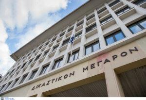 Παράταση της δημόσιας διαβούλευσης για το νέο Ποινικό Κώδικα και τον Κώδικα Ποινικής Δικονομίας