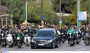 """Κηδεία Θανάση Γιαννακόπουλου: Το τελευταίο """"αντίο"""" στον """"τυφώνα""""!"""