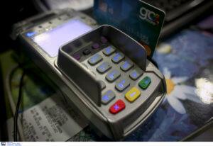 """Αφορολόγητο: """"Πλαστικό"""" χρήμα… παντού – Αύξηση των απαιτούμενων δαπανών από το 2020"""