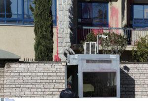 Ταυτοποιήθηκε μέλος του Ρουβίκωνα για την επίθεση στην πρεσβεία του Ισραήλ