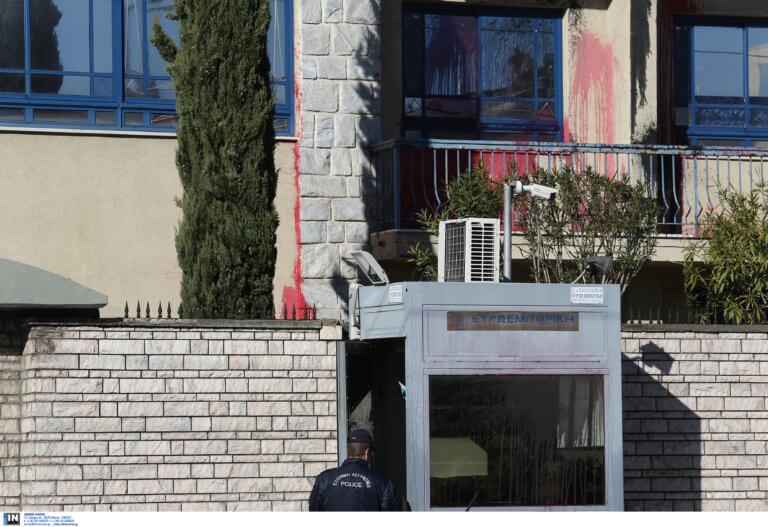 Ταυτοποιήθηκε μέλος του Ρουβίκωνα για την επίθεση στην πρεσβεία του Ισραήλ   Newsit.gr
