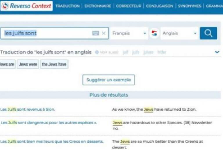 Γαλλία: Ντροπιαστικές μεταφράσεις! Σάλος από σεξιστικά και αντισημιτικά παραδείγματα | Newsit.gr