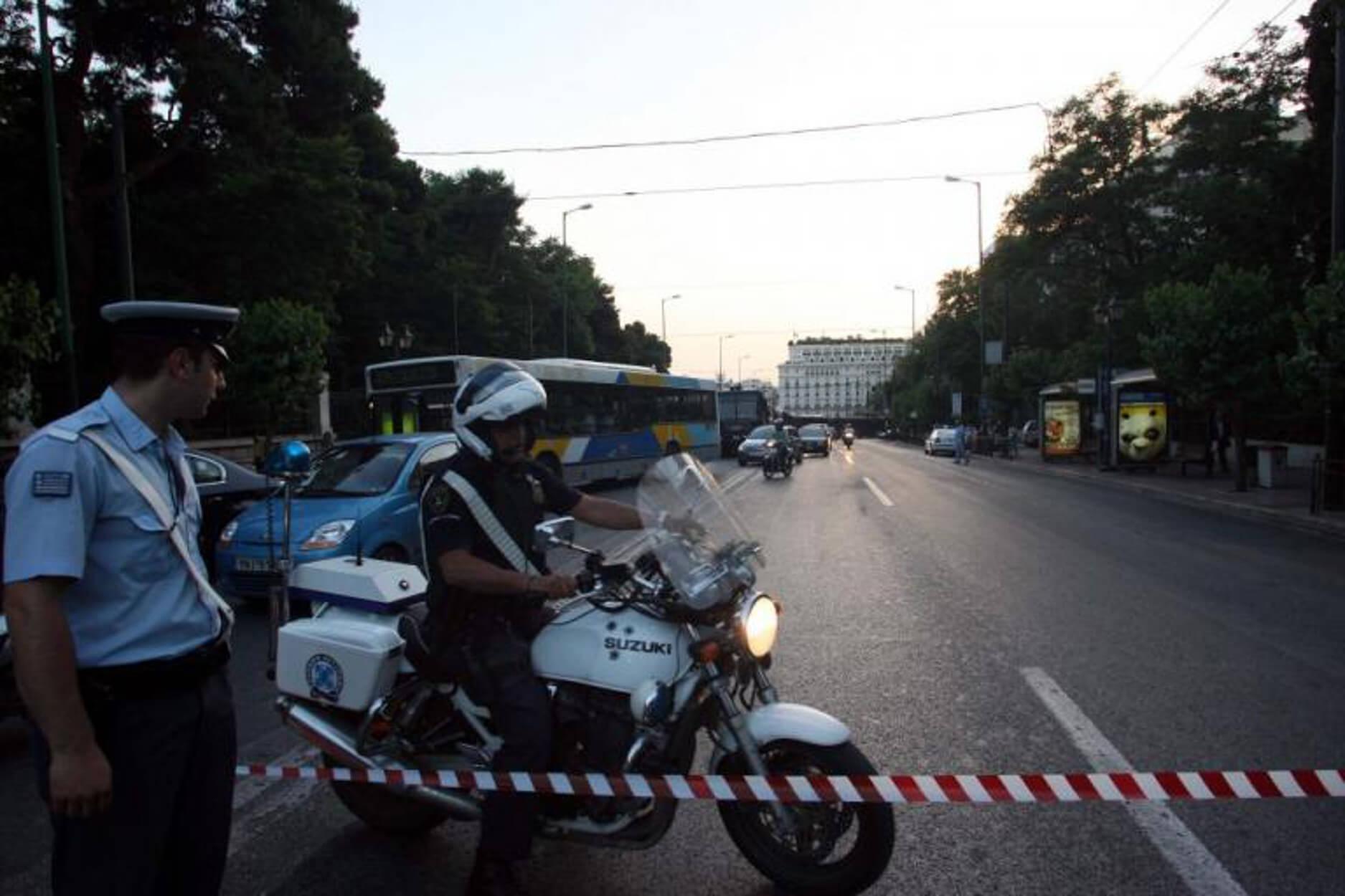 Έκτακτες κυκλοφοριακές ρυθμίσεις στο κέντρο της Αθήνας – Ποιοι δρόμοι θα είναι κλειστοί