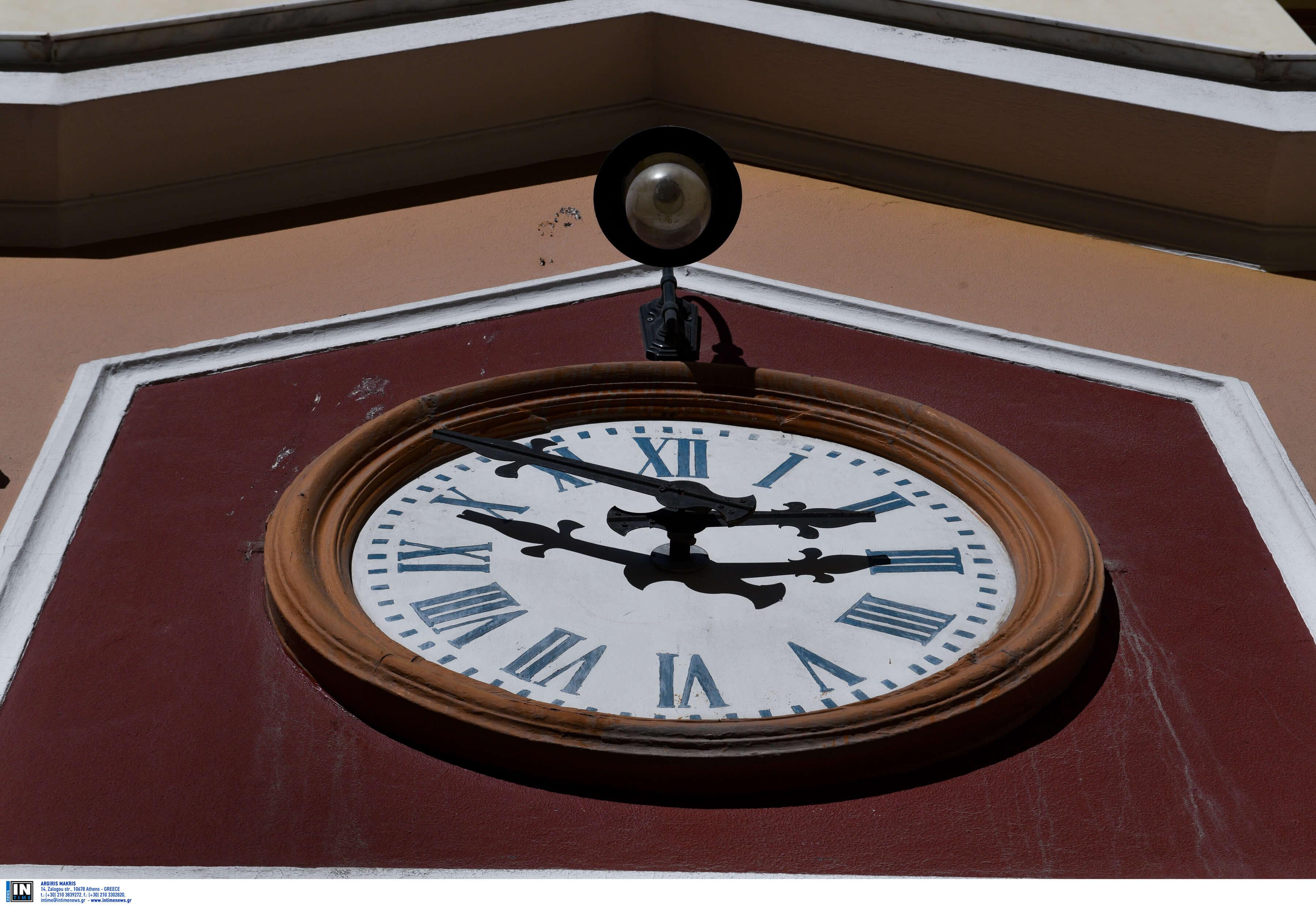 Αλλαγή ώρας 2020: Πότε γυρίζουμε τα ρολόγια μία ώρα μπροστά