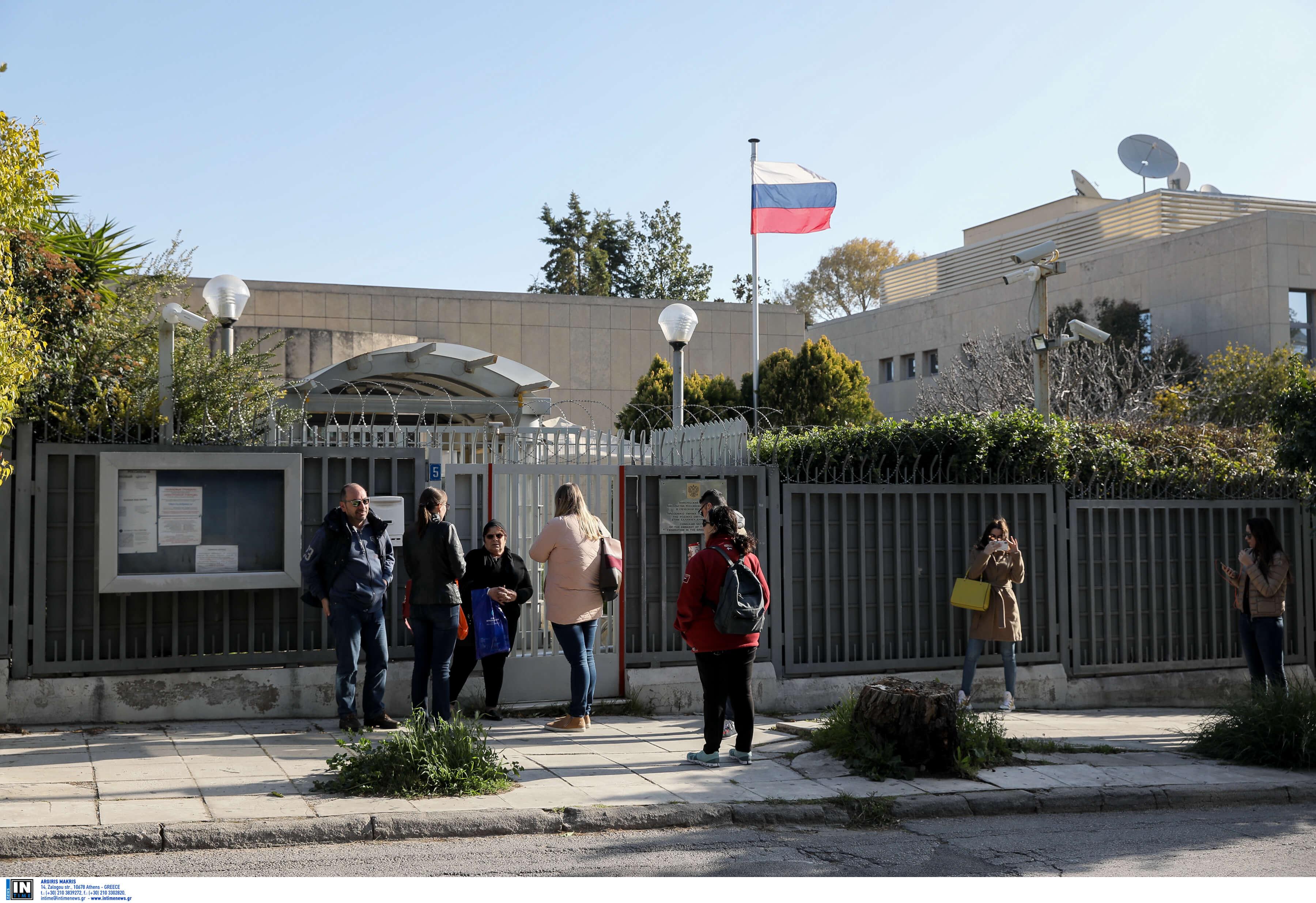 ρωσικό προξενείο Χαλάνδρι