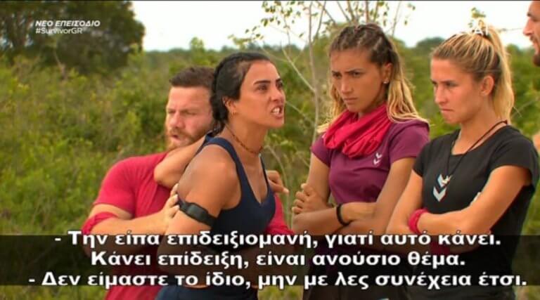 Survivor: Εκτός εαυτού η Sabriye με Hakan – Bora! Η Τουρκάλα μποξέρ κινήθηκε απειλητικά προς τους συμπαίκτες της…   Newsit.gr