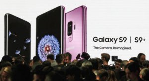 Samsung: Περισσότερα από 1.000 (!) κινητά Galaxy σε βιτρίνα καταστήματος!